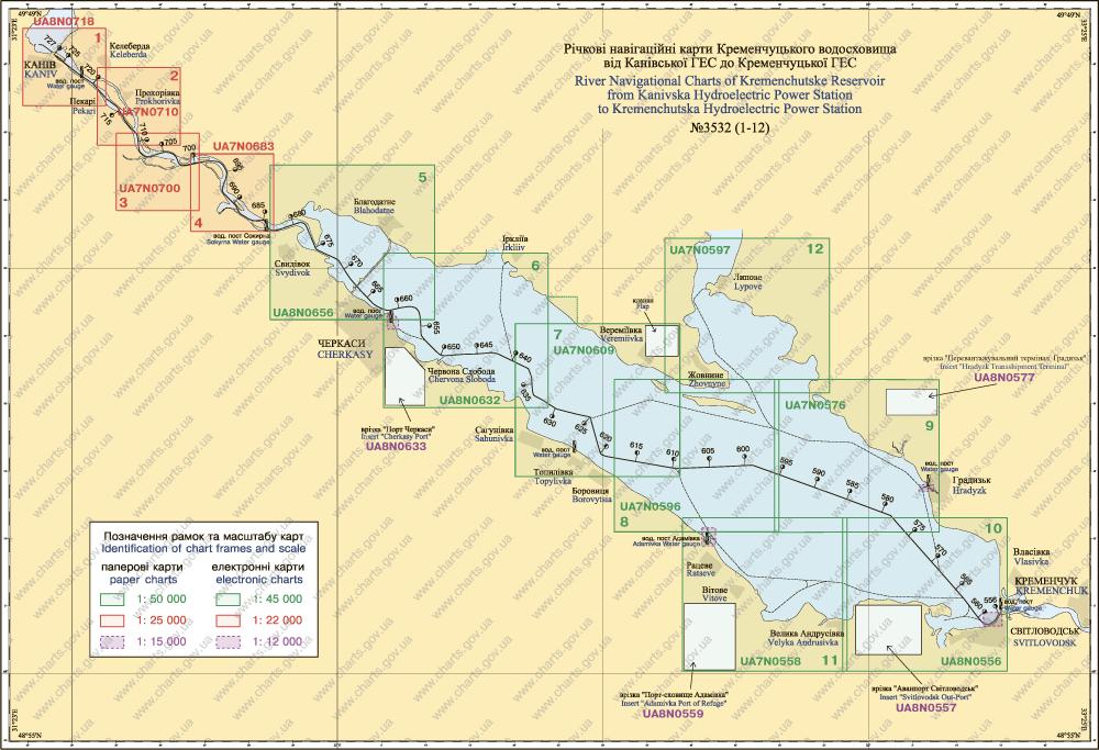 киев-черкассы-днепропетровск схема