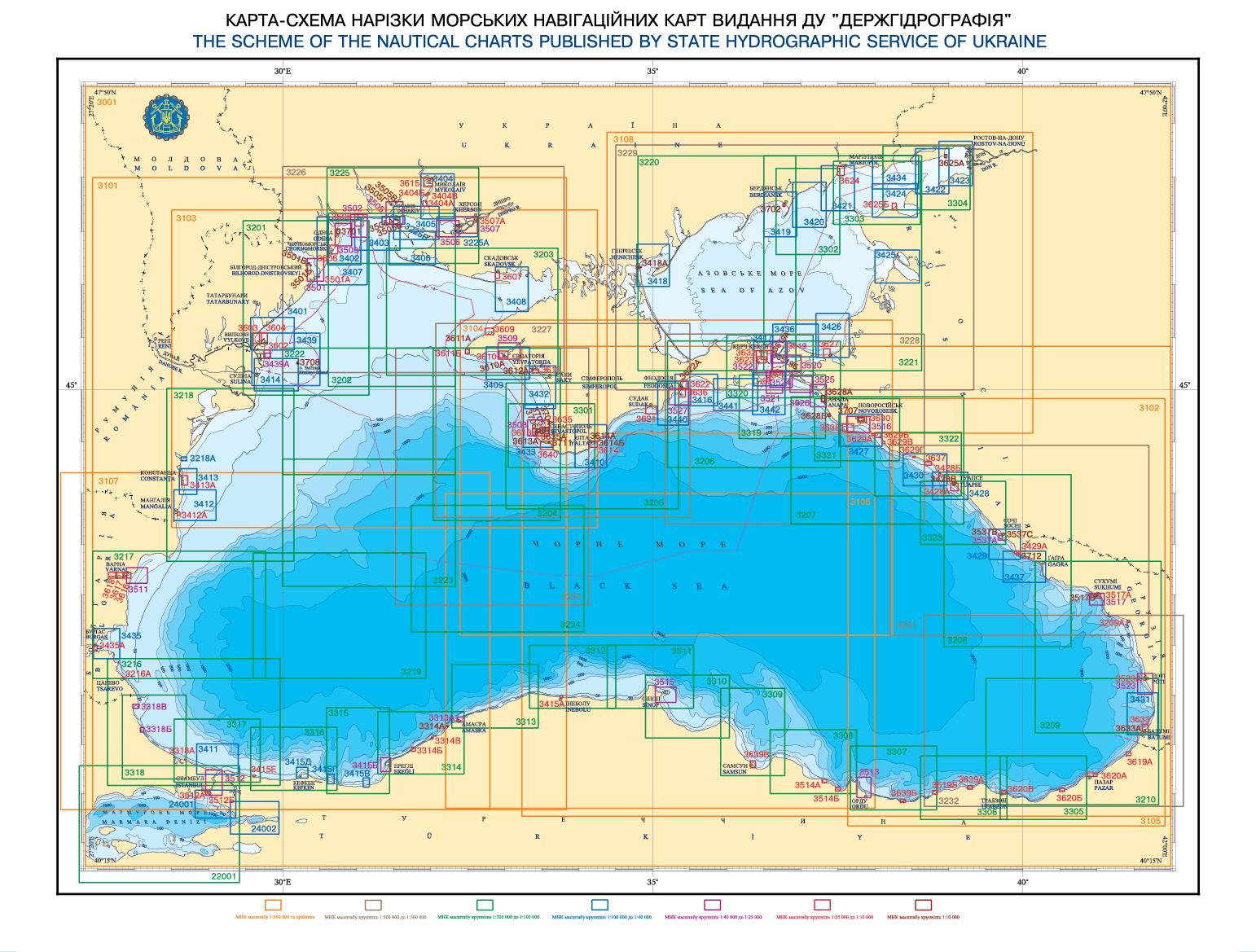 Nautical Free - Free nautical charts & publications: Ukraine, United